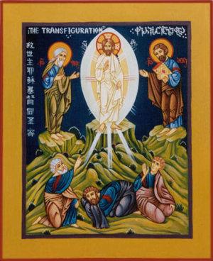 Kristi Forklarelse på Tabor